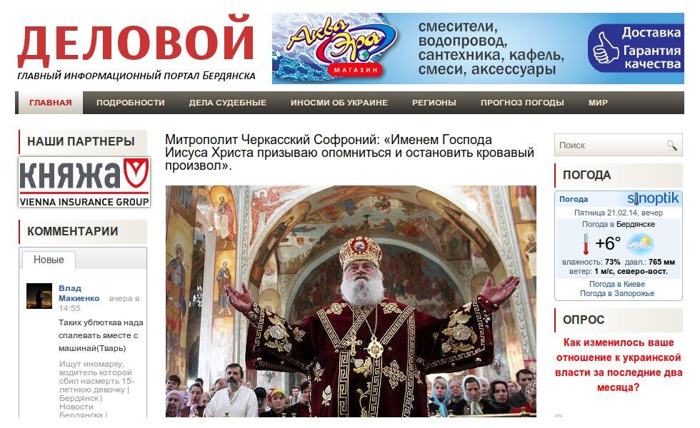 доска объявлений дп фото.2011