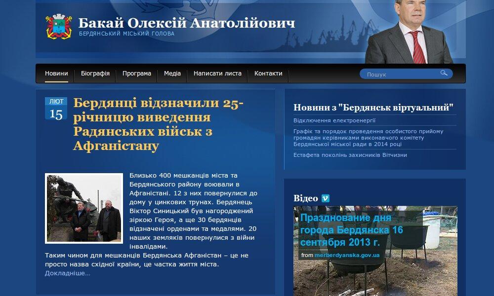 7 поликлиника красноярск врачи